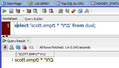 Exact same text, except rendered with the Tahoma font